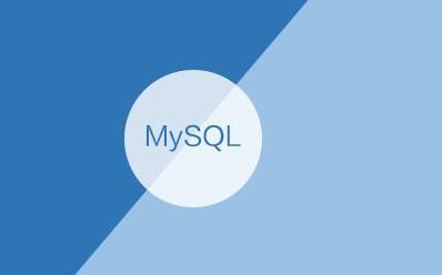 MySQL入門教程課件和筆記及函數等資料合集免費下載