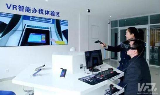 VR智能办税体验区启用 主要由五大模块组成