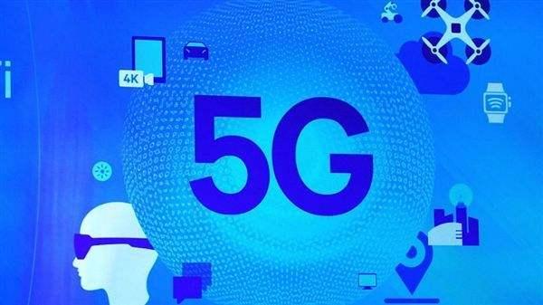 Net4Mobility计划在推出5G服务之前继续利用4G基础设施
