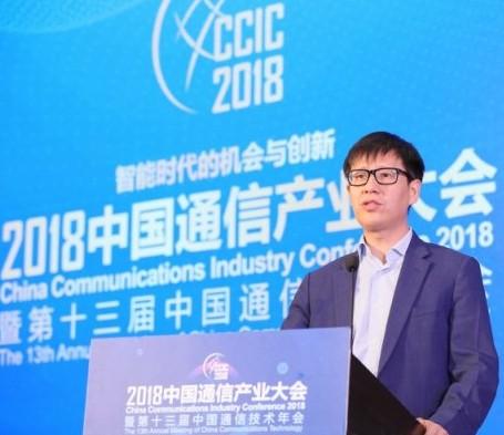 5G是未来十年数字经济使能器代表的是跨越式创新