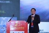 新益昌副总经理袁满保《设备创新迎合小尺寸封装的新需求》的主题演讲