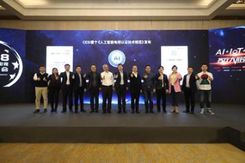 中国彩电行业显示纷呈 全4K普及加速