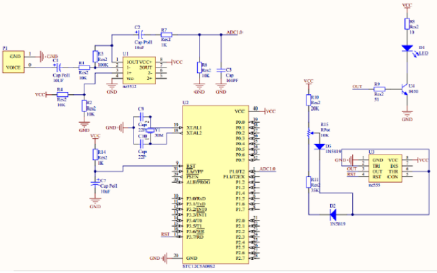 如何设计一个采用红外光传输及无线工作机制的红外光通信装置说明