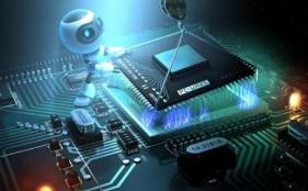 中德智能传感器产业小镇项目正式揭牌
