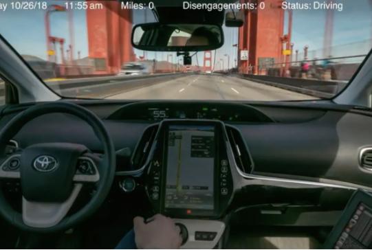 前优步汽车工程师完成了一辆没有驾驶员接管的自动驾驶汽车的最长记录