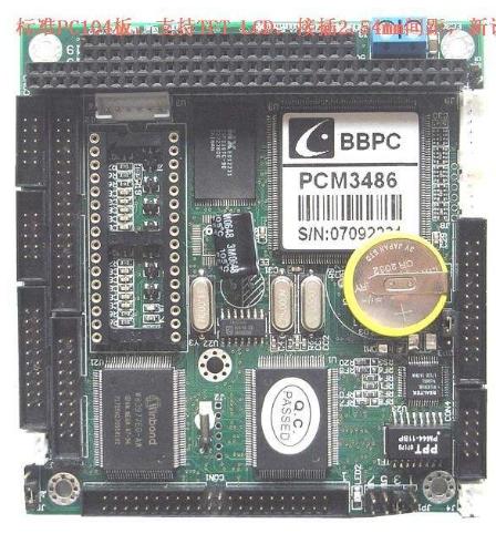 意法半導體公布了汽車微控制器嵌入式PCM樣片的架構和性能基準