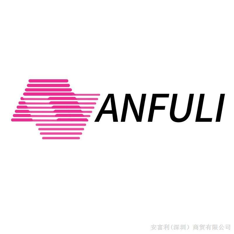 安富利将收购Softweb Solutions并将人工智能扩展到其生态圈