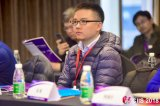 饶峰云:《以知识为中心的智慧司法解决方案》的精彩演讲