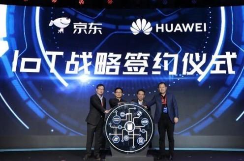 今日看点:英特尔独显构架2020年发售 上海企业开展车联网战略布局