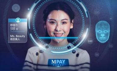 人脸识别技术尚存在各种不足和隐患问题 隐私权得不...