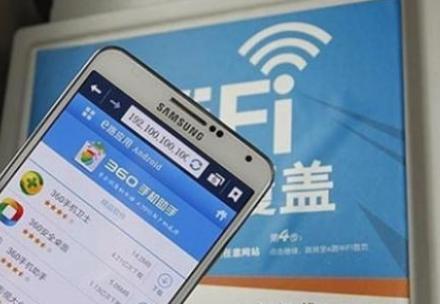 移动网络在频谱资源上更具优势 Wi-Fi将死并非...