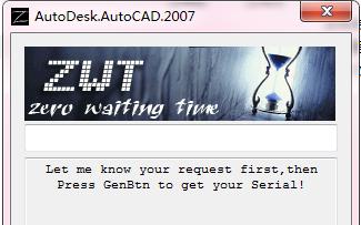 AutoCAD2007注册机的应用程序软件详细资料免费下载