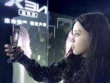 商汤联合vivo NEX打造人脸3D感知新体验
