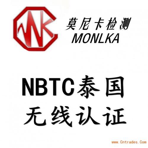 泰国NBTC计划2019年对45MHz的700MHz频谱进行拍卖