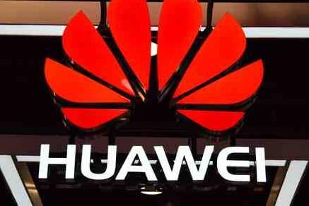 华为已经成为中国工业实力崛起的象征
