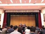 工信部:2017年中国集成电路产业规模突破540...