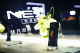 """vivo在探索未来手机边界上的又一次创新和突破,开启了智能手机未来""""不止一面""""的精彩"""