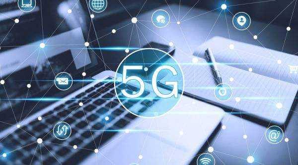 5G時代正以超預期速度變成現實5G手機已到家門口