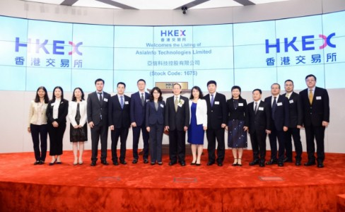 中国电信行业最大服务供应商亚信科技在港交所主板正...