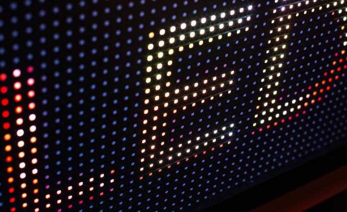 佛山照明LED灯具销售收入占LED收入的60%左右 将继续推进智能制造