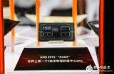 通富微电表示已经具备CPU和GPU封测能力
