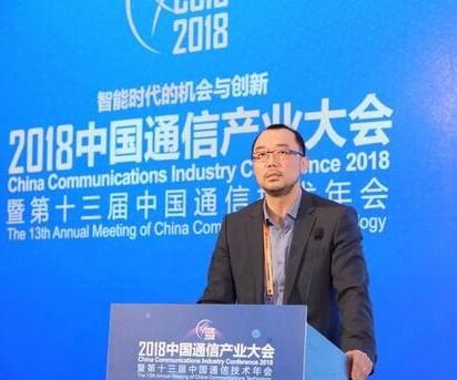 5G网络切片是诺基亚面向新行业数字化未来网络的关键技术