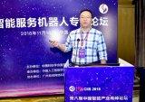 王昊奋:《智能问答在企业计算中的机遇与挑战》的精彩演讲