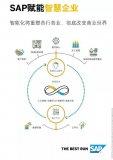 分析數字化轉型新時代下生態模式的最新發展與趨勢