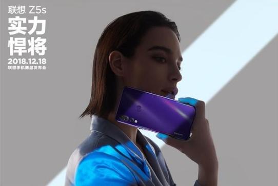 联想手机重新出发 不断对产品进行迭代升级