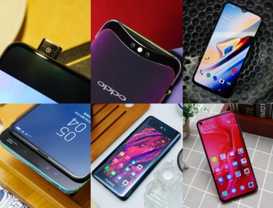 2018年手机屏幕设计百花争艳 折叠屏开始崭露头角