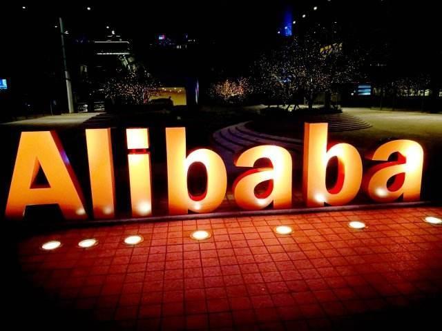 """阿里巴巴在AI领域有新进展 人工智能""""威胁论""""又来了"""