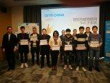 Arm物联网芯片培训班在Arm中国顺利结业
