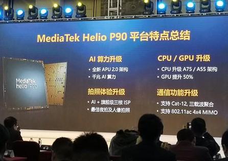 今日新闻:小米首款Android Go手机通过认证 Type-C接口迎来新时代