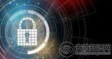 如何建立安全坚固的IoT环境4个关键点分析