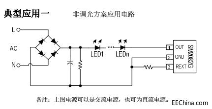 lED电源芯片SM2082G的高压线性恒流方案