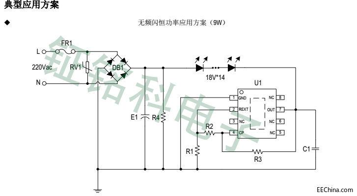 高压线性恒流芯片SM2091E的恒功率特点在灯带中是否同样适用?