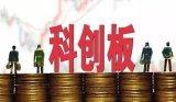 """浙江率先成为国内首个有明确""""潜力股""""统计的省份"""