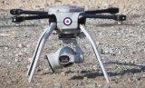 英国用无人机来保护皇家空军阿克罗蒂里基地