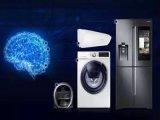 Ameya360发布智能家庭网关解决方案