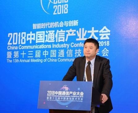 物联网时代中国联通锻造三大能力赋能万物互联