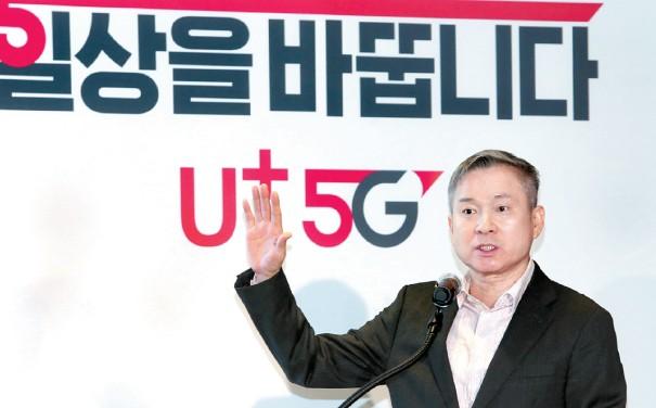 韩国运营商LG U+ CEO表示华为设备并不存在任何安全威胁
