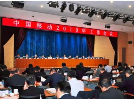 中国移动要实现十三五规划目标还需要重点抓好六个方面的工作