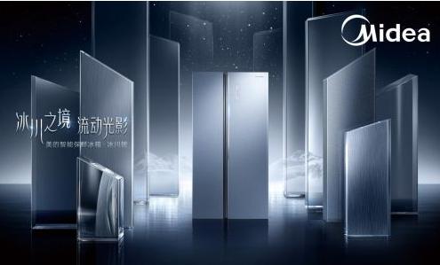 友宝联合支付宝推出一款视觉冰箱 通过视觉识别技术...