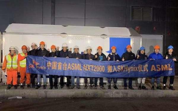 中国首台ASML NXT2000i正式入驻SK海力士无锡工厂
