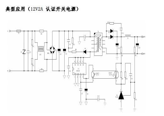 开关电源控制芯片DK125低成本BUCK简单电路应用
