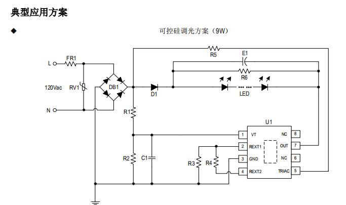 双通道LED线性恒流ICSM2396EK替换长运...