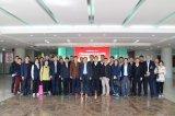 广州市新能源汽车地方补贴申领信息登记工作启动会在CVC威凯成功举办