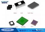 封装long88.vip龙8国际如何助力芯片小型化