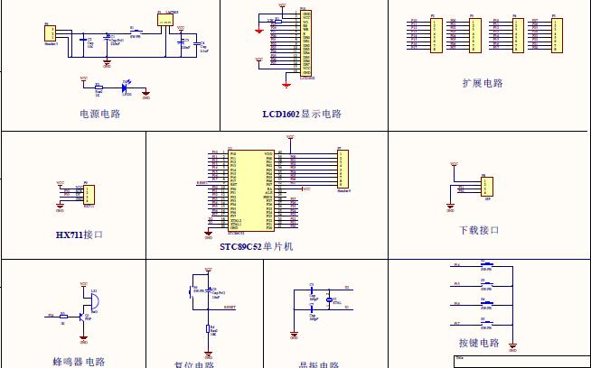 压力传感器设计的资料合集(工作原理,电路仿真,温度补偿算法原理图)