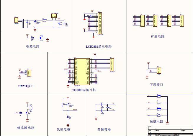 公共汽车结构图详细